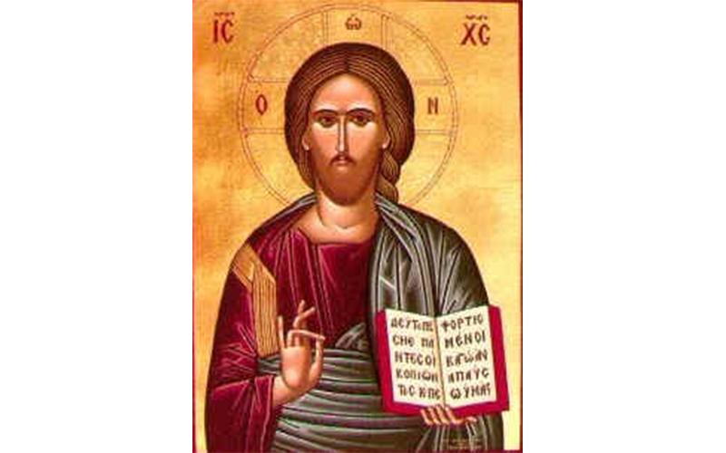 evangelio, Yo soy Hijo de Dios.